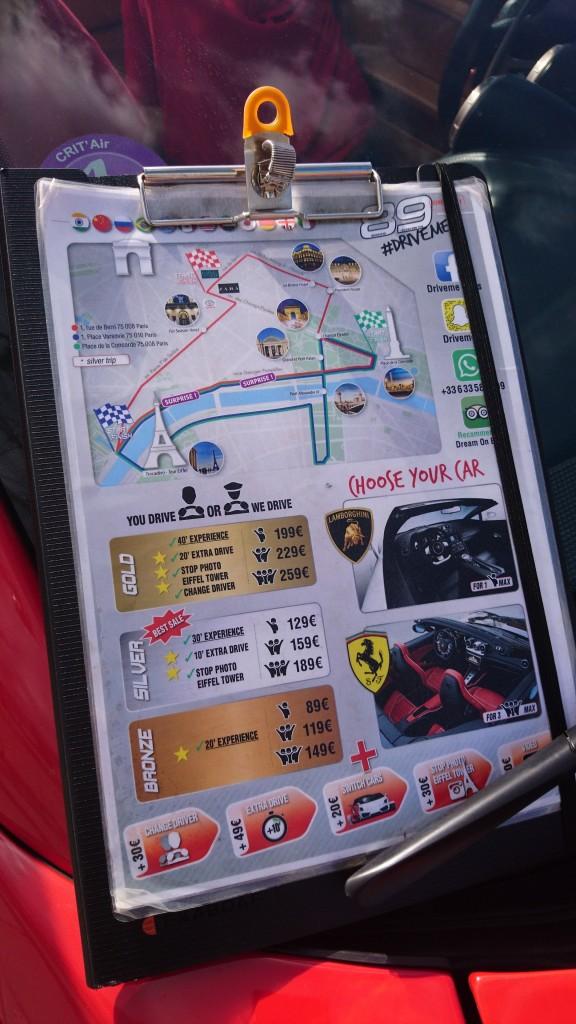 Ferrari в Париж - цени